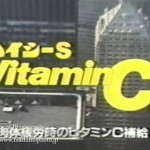 HOME用 眞下伸友の作品 TVCF