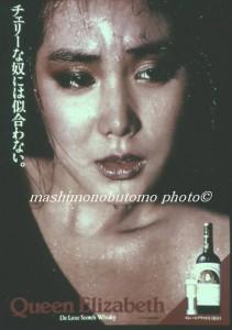 眞下伸友の作品 角川春樹事務所 浅野温子 ウィスキーQueen Elizabeth スチール撮影